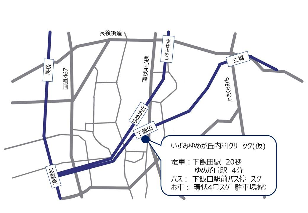 神奈川県横浜市泉区下飯田 818-3